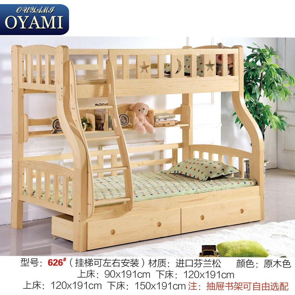 French Style Ship Bunk Bed
