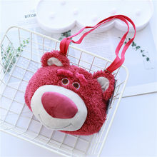 Набивная плюшевая кукла LOTSO игрушка из фильма история 4 клубника медведь Lotso сумка для хранения для девочки плюшевый Детский рюкзак подарок ...(Китай)