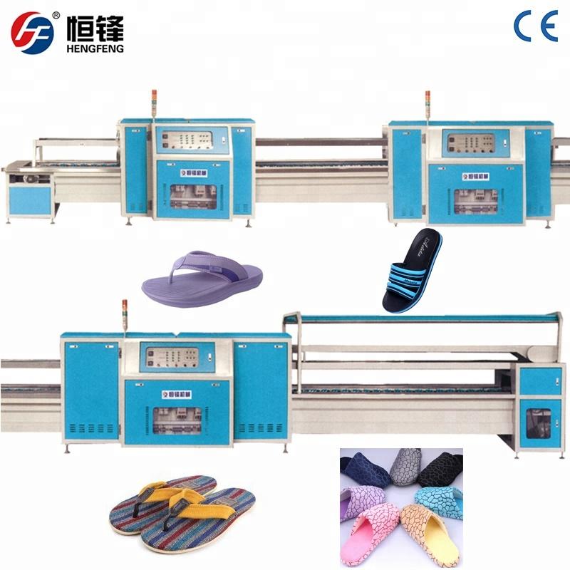 конвейер для производство обуви