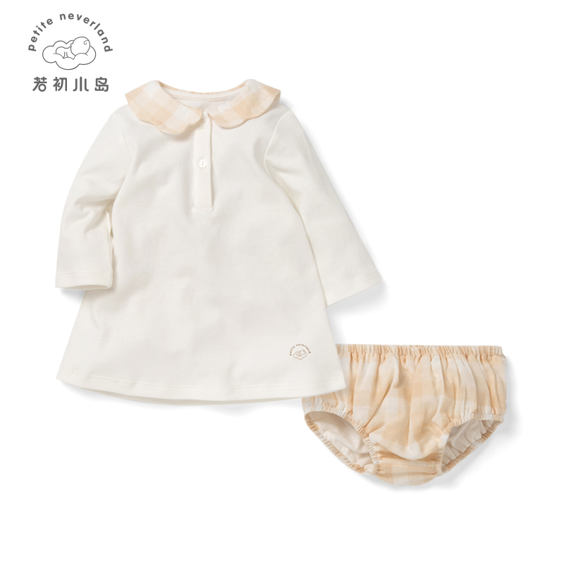 linen outfit linen baby clothes baby bloomers Linen bloomers natural baby clothes shorts baby organic baby baby summer clothes