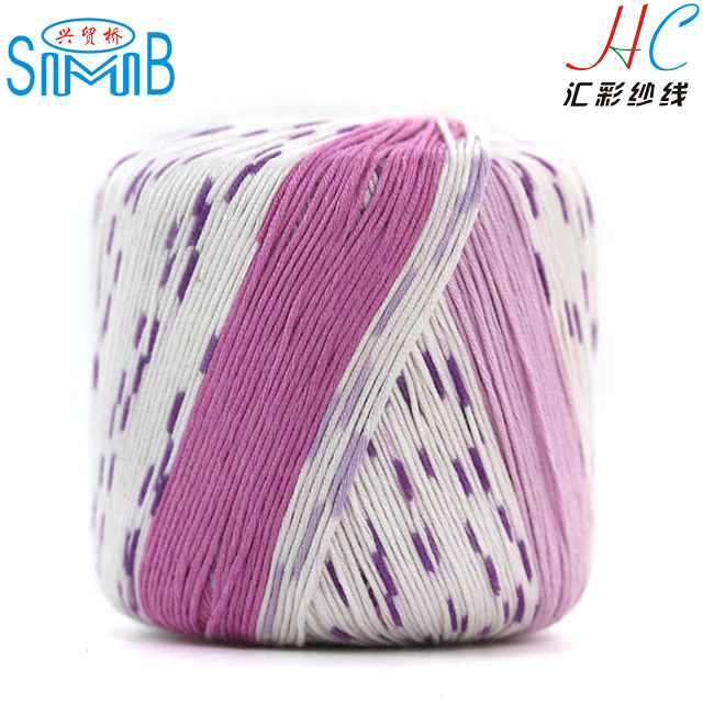 china knitting yarn manufacturers SMB wholesale cotton bamboo blended yarn 50g balls for hand knitting