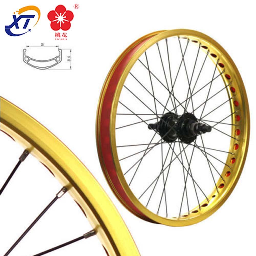 Горный велосипед с ЧПУ переднее и заднее колесо Диски 16-дюймовая рамка из алюминиевого сплава