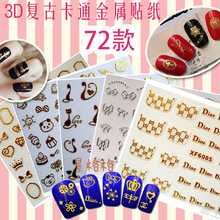 2 Sheet 3D gilded nail stickers affixed nail polish does not fade nail supplies wholesale XF6050