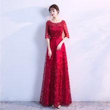 Женское длинное вечернее платье Suosikki, блестящее элегантное платье с рукавом до локтя, для выпускного вечера(Китай)