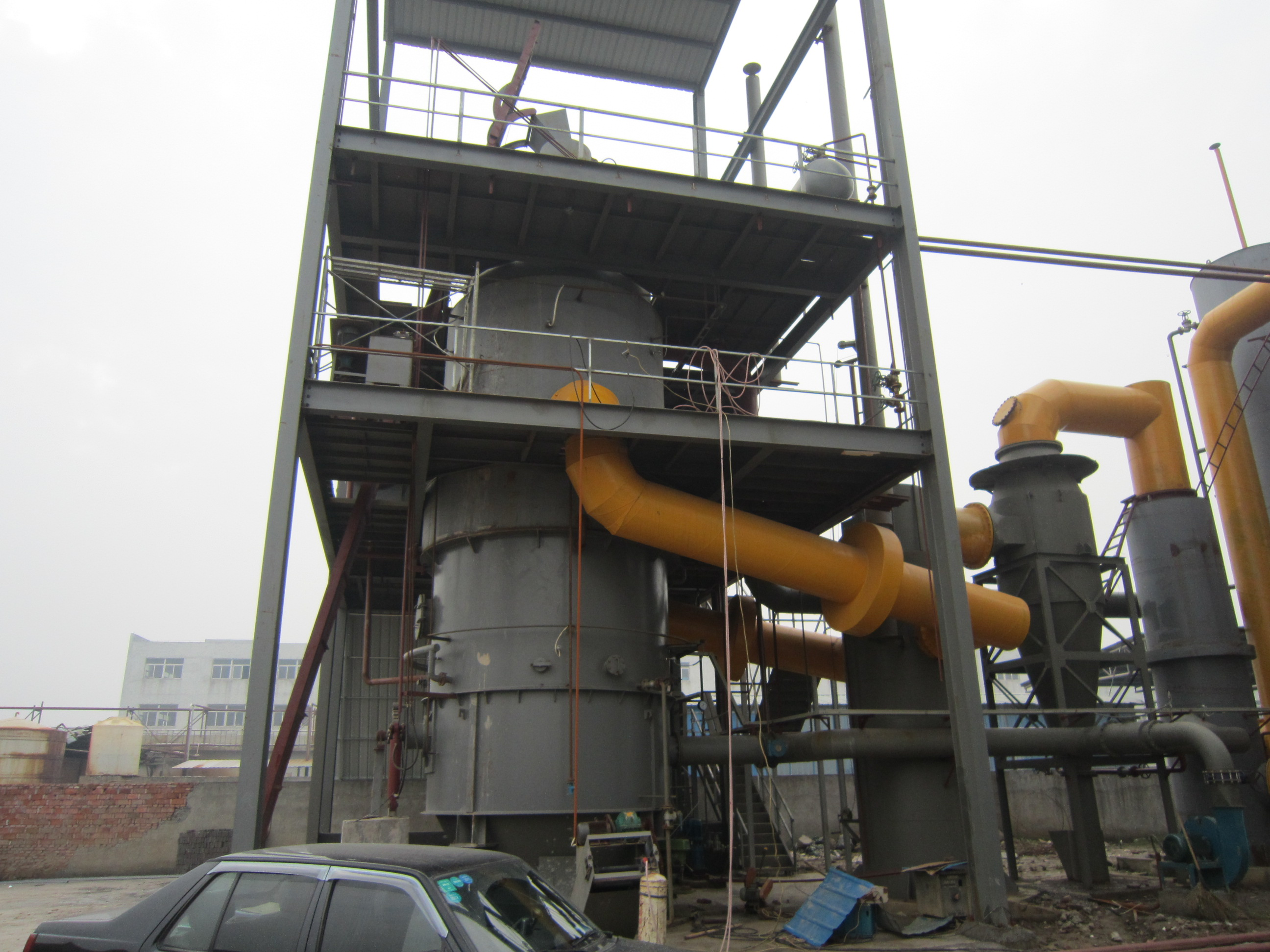 Coal Power Plant by Gasification Technology