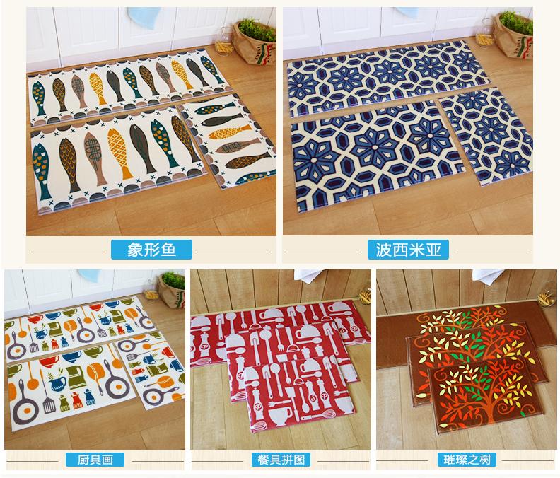 commentaires de tapis de cuisine faire des achats en ligne commentaires de tapis de cuisine. Black Bedroom Furniture Sets. Home Design Ideas