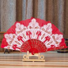 Декоративные веера, ткань, китайский/Испанский Стиль, для танцев, свадьбы, вечеринки, кружева, шелк, складные, ручной цветок, вентилятор, Прям...(Китай)