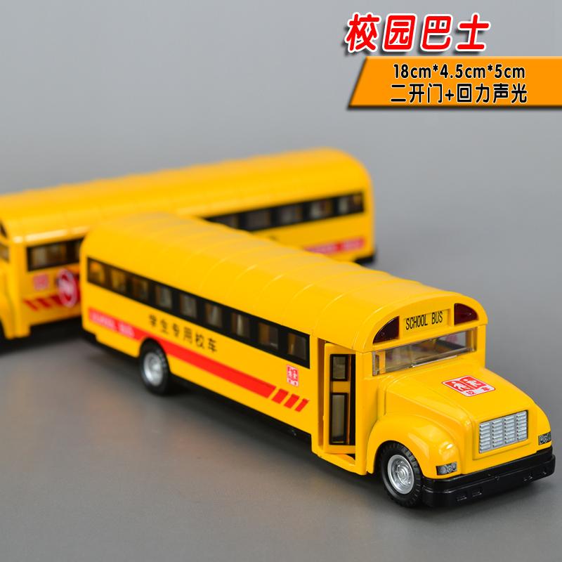 Cool Bus: Popular Cool School Bus-Buy Cheap Cool School Bus Lots