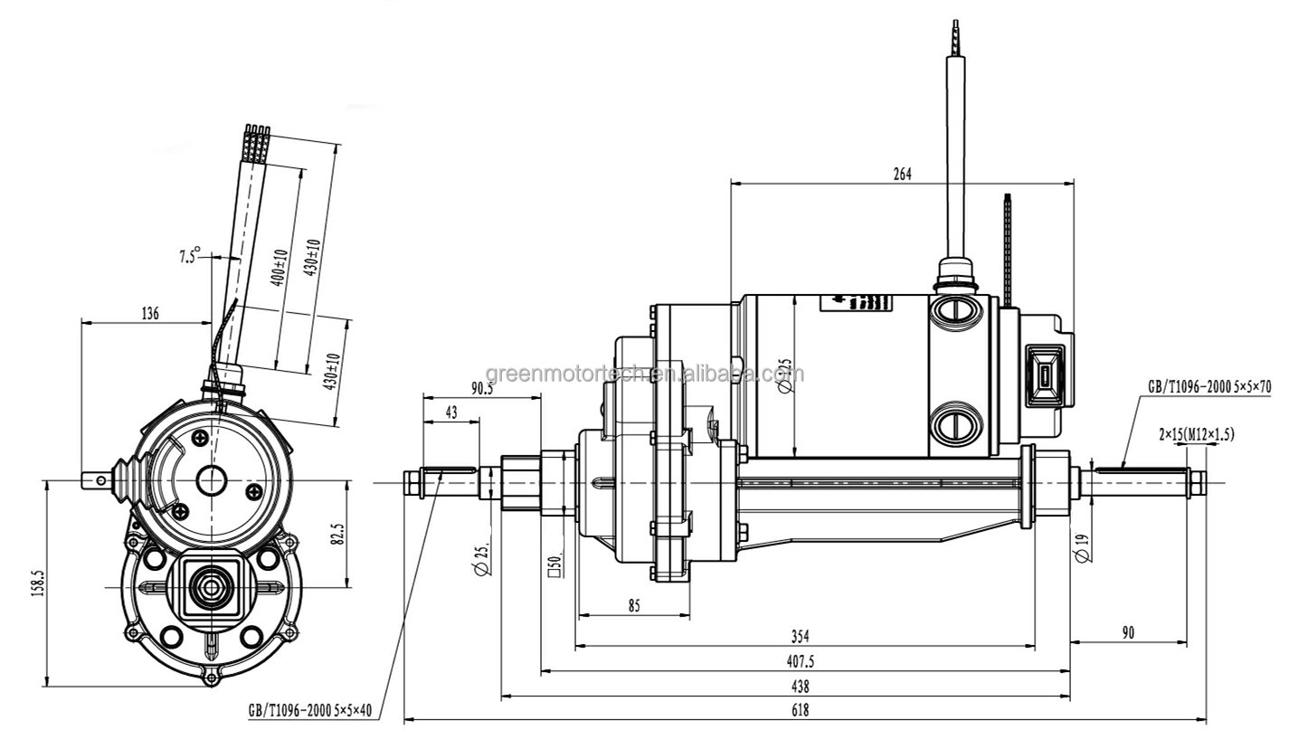 Bldc Motor Axle For Electric Mobility Scooter View Bldc