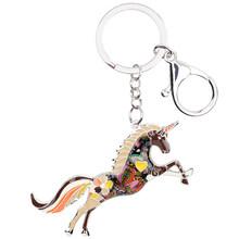 Брелок для ключей Bonsny, эмалированный сплав, лошадка, единорог, кольцо для ключей с сумочкой, сумка, брелок для ключей, аксессуары, новая мода, ...(Китай)
