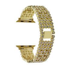 Женские часы с бриллиантами из розового золота, ремешок для Apple iwatch4/2/1, браслет, пять бусин, полностью бриллиантовый ремешок для iWatch 4(Китай)