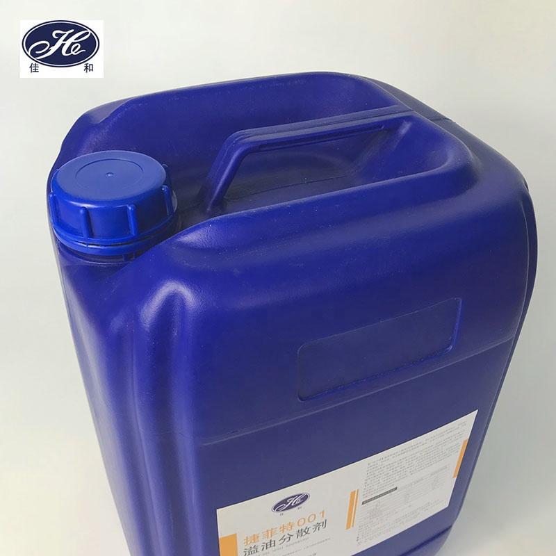 Химический масляный диспергатор и оборудование для распыления для обработки разлива масла