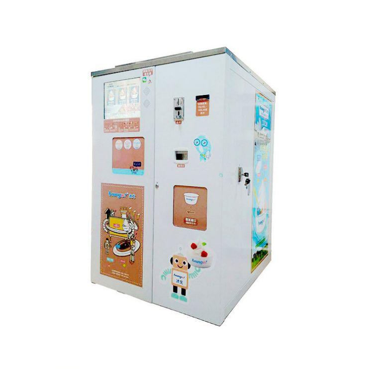 Торговый автомат для мягкого мороженого HM736/автоматический/самообслуживание