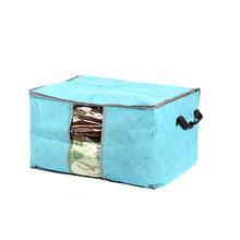 Портативный Семейный органайзер для сохранения положения мягкая одежда постельные принадлежности пододеяльник подушка под кровать короб...(Китай)