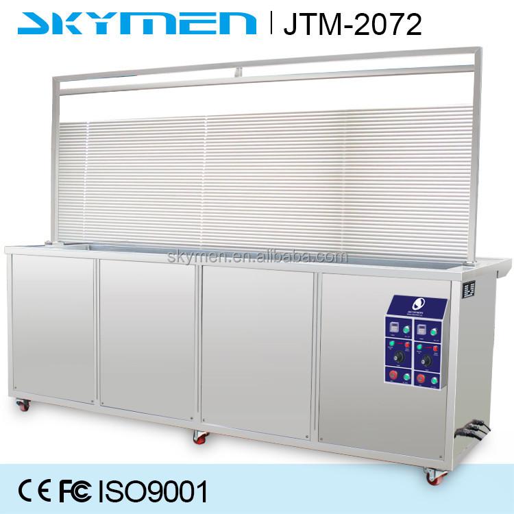 Ultrasonic Blind Cleaner 2400mm Long