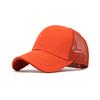 Orange-Style 2