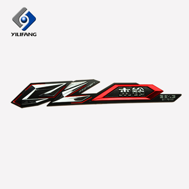 Custom 3D ABS chrome letter emblem luxury car logo emblem with 3M adhesive sticker