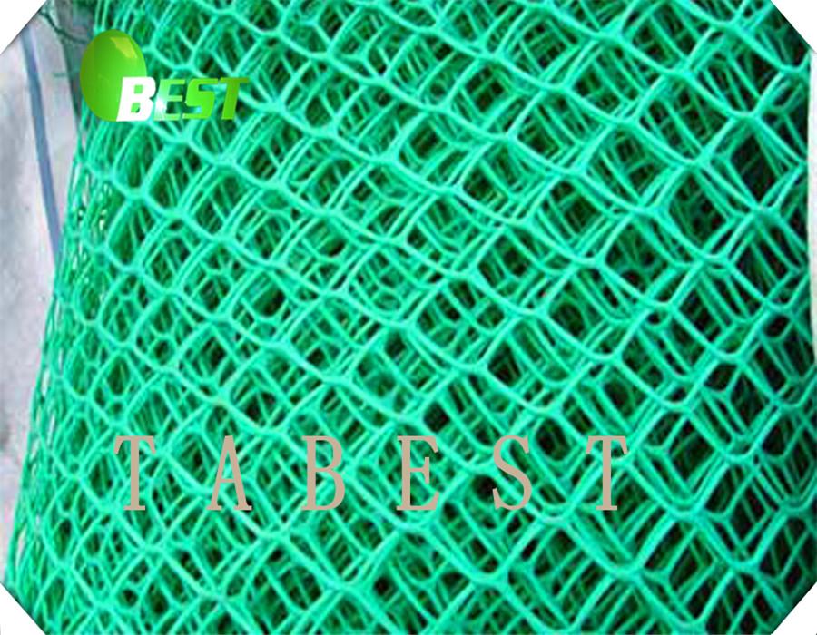 Drainage geonet drain board geotextile price