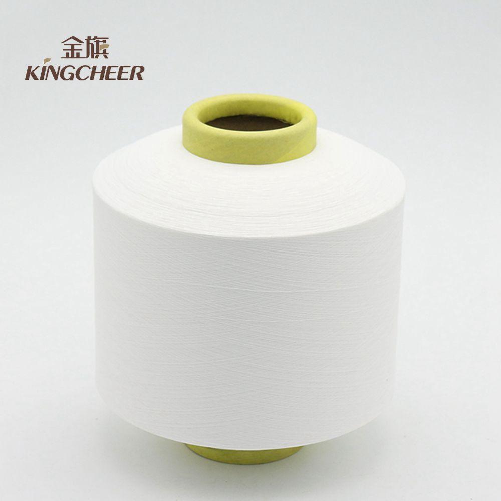 Reliance price ACY 2070/24F Raw White spandex covered Nylon yarn