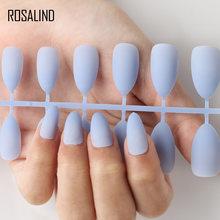 Накладные матовые ногти ROSALIND, 24 шт., отсоединяемые насадки для наращивания ногтей, маникюрный дизайн, накладные ногти(Китай)