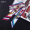 C16-4