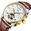 White Dial Two-ton gold case with brown leather strap