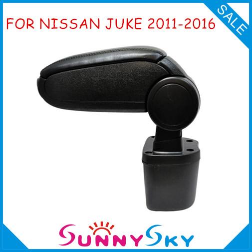free shipping for nissan juke 2011 2016 car center armrest. Black Bedroom Furniture Sets. Home Design Ideas