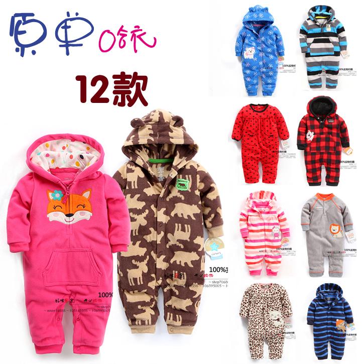 Spring and autumn baby clothes baby romper polar fleece newborn clothing infant clothes one piece romper newborn sleepwear