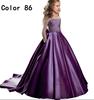 color 86