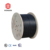 6 wire cable 6 core Armored Figure 8 Fiber Cable of ferrite drum core Gytc8a gytc8y gytc8s gyxtc8a gyxtc8y