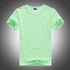 हल्के हरे रंग