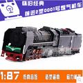Retro Forward type 2 gas locomotive steam train High quality alloy simulation model trains 1 87
