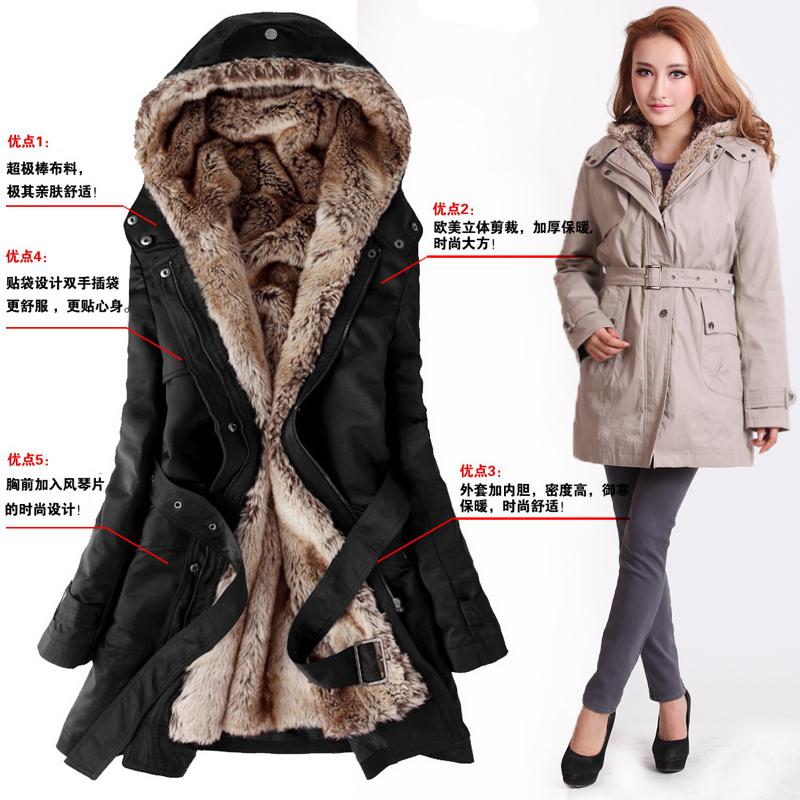Winter coats for women sale