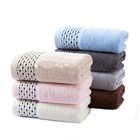 China Wholesale Pink Cotton Bath Towels with Border