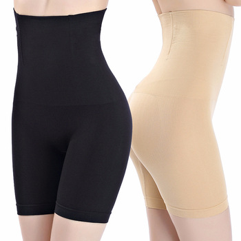 BigEasyStores High Waist Body Shaper Slimming Panties Tummy Control Shapewear- Body Shaper & Butt Lifter Panty