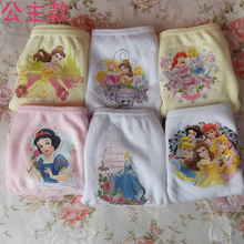 6 pcs-100% cotton Foreign trade children's underwear briefs of the girls princess and KT baby cotton  girl's underwear