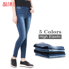 2015Leiji autumn fashion high-waist middle-elastic women jeans legging comfortable denim L-6XL plus size china brand