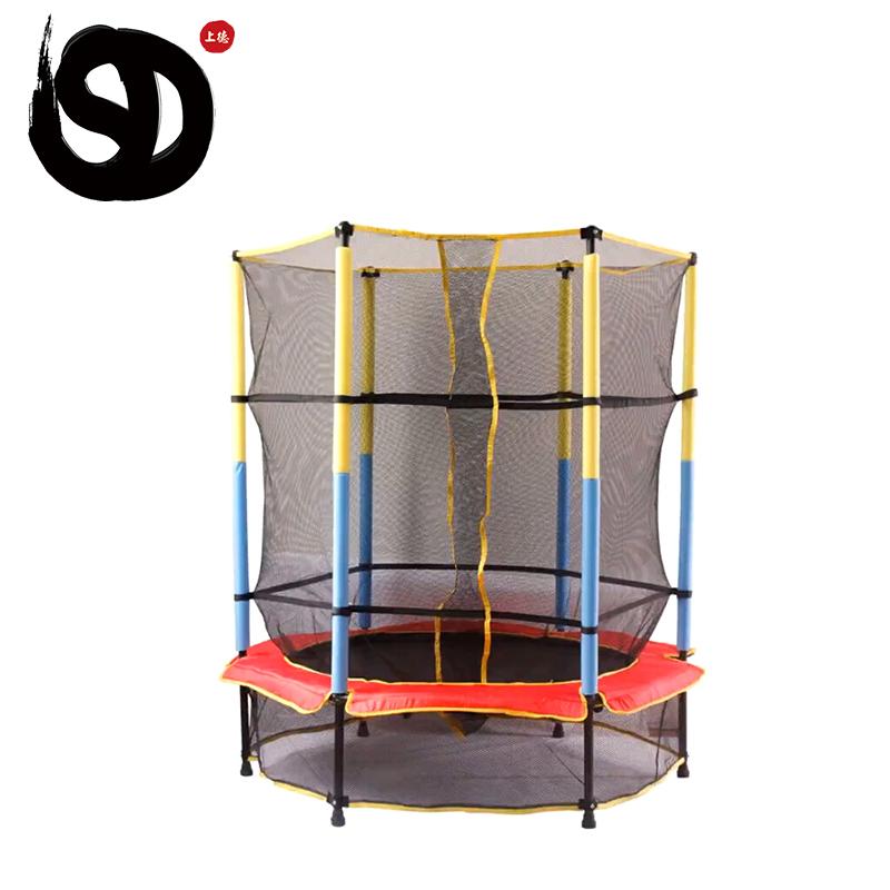 Sundow Portable Outdoor 55Inch Jump Hexagonal Mini Kids Trampoline With Net