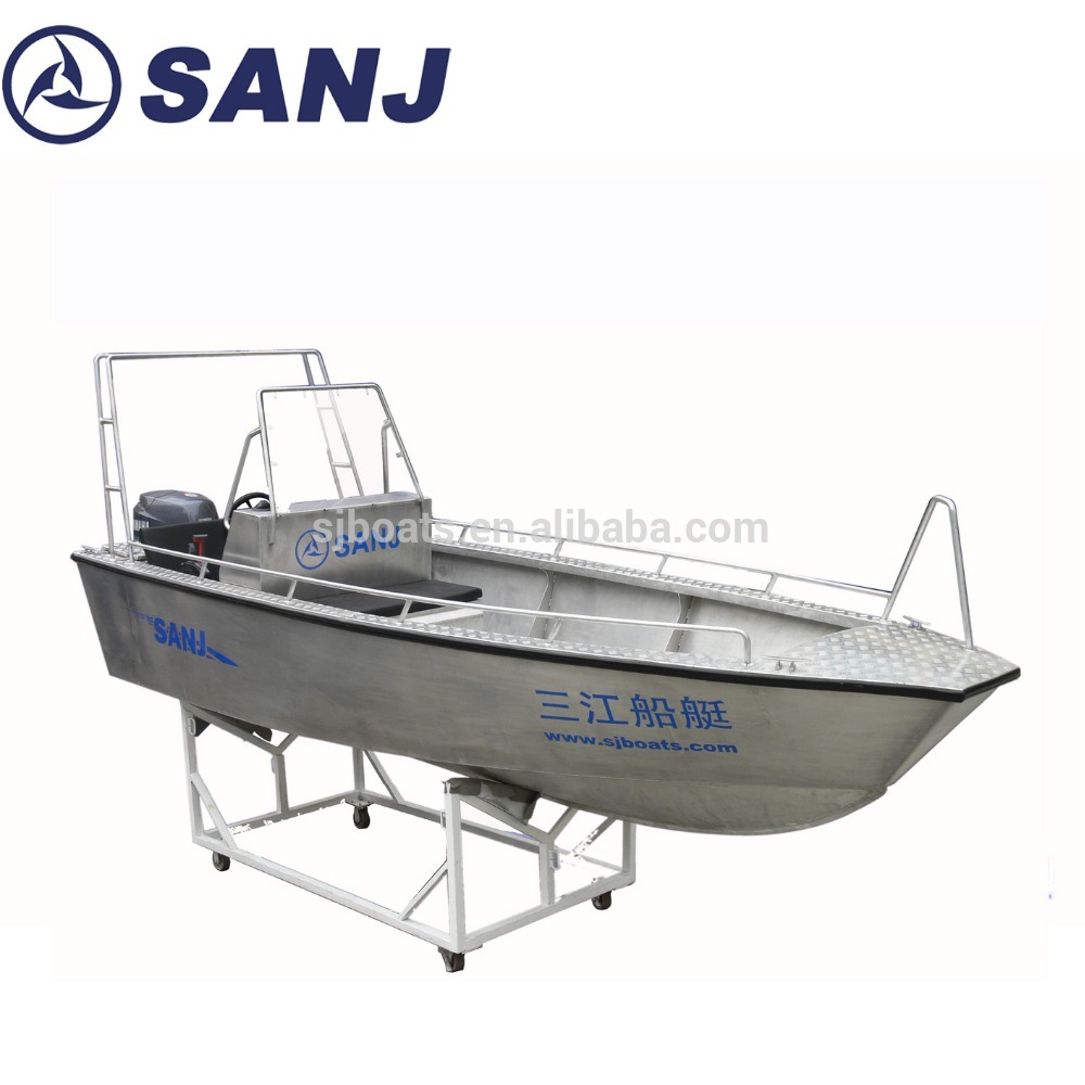 Small 15 ft sword welded Aluminum fishing boat centre console