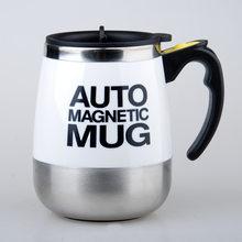 Автоматическая чаша для смешивания кофе, чаша для блендера, миксер, портативная мини-кофемашина, соковыжималка, машина для приготовления см...(Китай)
