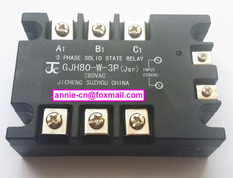Three Phase Solid State Relay Block Diagram