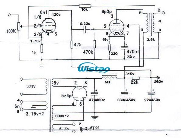 IWISTAO Tube Amplifier Output Transformer 5W Z11 Single-ended Silicon Steel  EI Transformers Power Audio HIFI DIY Free Shipping