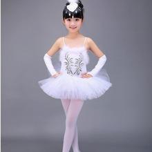 Professional White Swan Lake Ballet Tutu Costume Girls Children Ballerina  Dress Kids Ballet Dress Dancewear Dance 29cc705d3d76