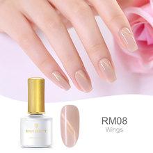 BORN PRETTY розовый Желейный гель для ногтей 6 мл полупрозрачный фиолетовый лак отмачиваемый УФ-гель для дизайна ногтей лак(Китай)