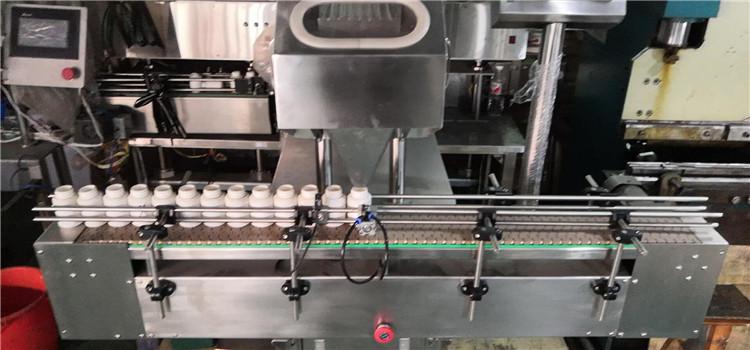 YL-8 8-канальный сетевой видеорегистратор автоматический таблеточный капсулы таблетки Счетчик счетная машинка для денег