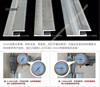aluminum profile samples