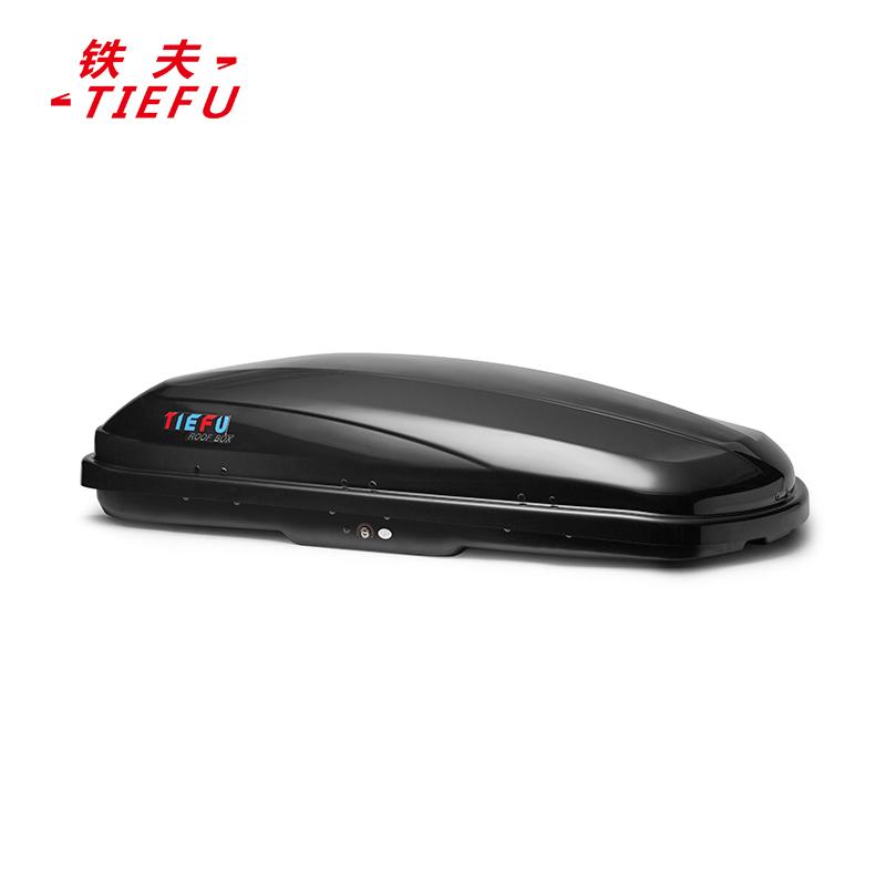 420L Автомобильная черная коробка ABS Автомобильная багажная коробка