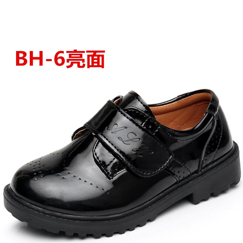 Детская Обувь Черно-Белая школьная обувь для студентов Корейская версия британской повседневной обуви на шнуровке