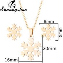 Набор украшений Shuangshuo из нержавеющей стали, снежинка, цветок, ожерелье, набор для женщин и девочек, рождественские аксессуары, подарки(Китай)