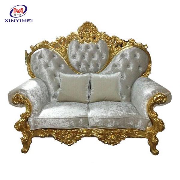Factory Price Hot Sale Cheap Beautiful Home Furniture Sofa - Buy